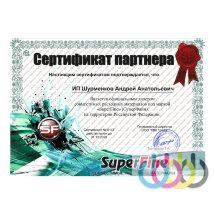 Сертификат дилера SuperFine