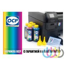 УСЛОВИЯ ГАРАНТИИ ЧЕРНИЛ OCP