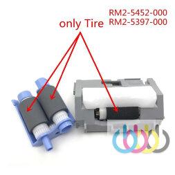 Комплект резинок для лотка 2 HP LaserJet Pro M304, M305, M329, M402, M403, M404, M405, M426, M427, M428, M429, Canon SENSYS MF443dw, MF445dw, MF446x, MF449x, RM2-5452, RM2-5397