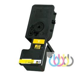 Совместимый картридж Kyocera TK-5240Y, ECOSYS P5026cdn, ECOSYS M5526cdw, ECOSYS P5026cdw, ECOSYS M5526cdn