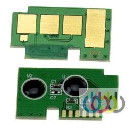 Чип для картриджа Xerox Phaser 3020, 3020BI, WorkCentre 3025, WC-3025BI, WC-3025NI, 106R02773