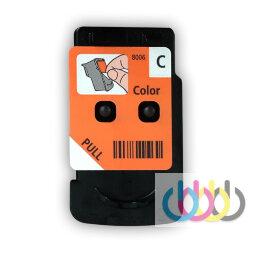 Печатающая головка Canon Pixma G1400, Pixma G1410, Pixma G1411, Pixma G1415, Pixma G1500, Pixma G2400, Pixma G2410, Pixma G2411, Pixma G2415, Pixma G3400, Pixma G3410, Pixma G3411, Pixma G3415, Pixma G4400, Pixma G4410, QY6-8018, QY6-8006, CA92, Color