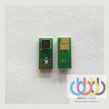 Комплект чипов для картриджей HP CF400X, CF401X, CF402X, CF403X, BKMYC. Для принтеров HP M-252, M252DW, M252N, M274N, MFP M-277