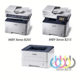 Прошивка принтеров Xerox WorkCentre B205, B210, B215
