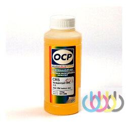 Концентрат жидкости OCP CRS  RSL 1:3 (желтый), 100 г