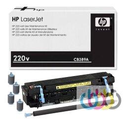 Сервисный набор HP LaserJet P4014, HP LaserJet P4015, HP LaserJet P4510, HP LaserJet P4515 (CB389A, CB389-67901, CB389-67903) Maintenance Kit