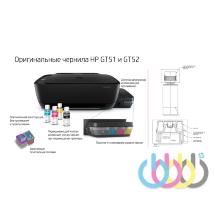 Инструкция по замене печатающих головок HP Replacement Kit HP Deskjet GT 5810, HP DeskJet GT 5820, HP Ink Tank 115, 3YP61AE