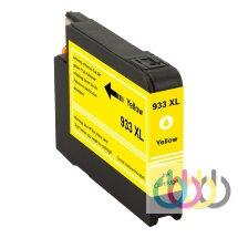 Совместимый Картридж HP 933 XL, Yellow, Hp Officejet 6700, 6100, 6600, 7110, 7610, 7612