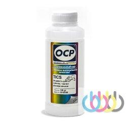 Промывочная жидкость OCP TICS от сублимационных чернил универсальная, 100 грамм