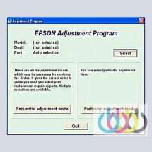 Первичная инициализация платы используя сервисную утилиту ( adjustment program )