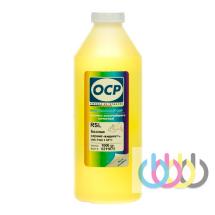 Промывочная жидкость RSL, OCP, базовая сервисная жидкость, 1000gr