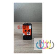 Печатающая головка Canon PIXMA G5040, G6040, G7040, GM2040, GM4040, QY6-8037, Color