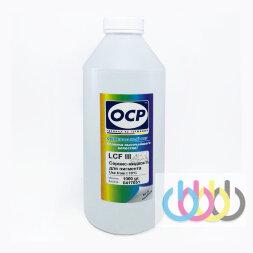 Промывочная жидкость LCF 3, OCP, жидкость для отмачивания пигмента, 1000gr