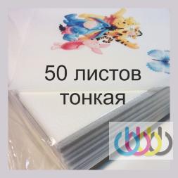 Вафельная пищевая бумага тонкая 50 листов