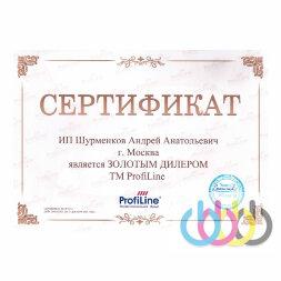 Сертификат дилера ProfiLine