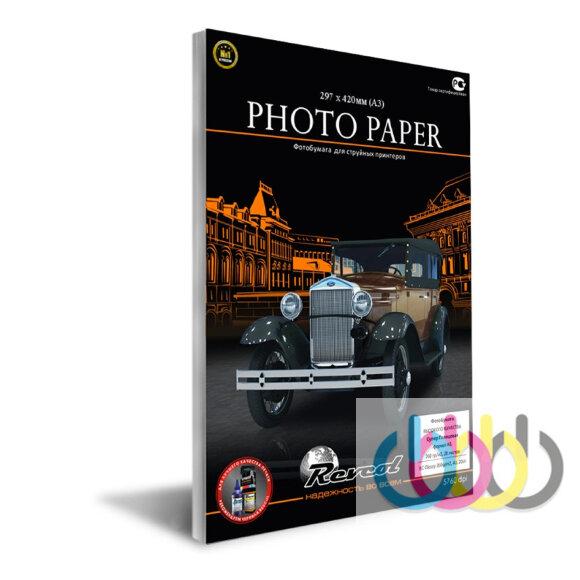 Фотобумага, глянцевая RC, Super Glossy, A3, 260г/м2, 20 л.