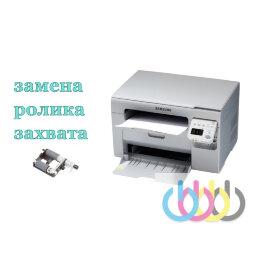 Замена ролика захвата бумаги на принтере Samsung ML-2160, ML-2165, ML-2168, SCX-3400, SCX-3405, SCX-3405W, SCX-3405F, SCX-3405FW, SCX-3407, SCX-3405W, SCX-4200, SCX-4220, SCX-4300, Xerox 3119
